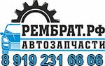 рембрат.рф